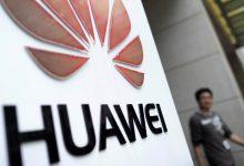 Photo of På besøg hos Huawei