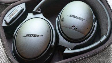 Photo of Bose hovedtelefoner udspionerer brugerne