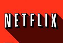 Netflix Ultra