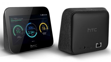 Photo of HTC lancerer 5G Hub