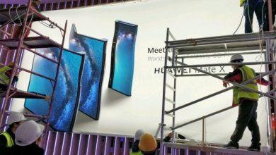 Huawei foldbar telefon