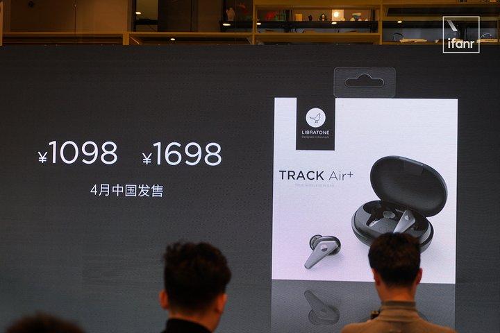 Track Air+