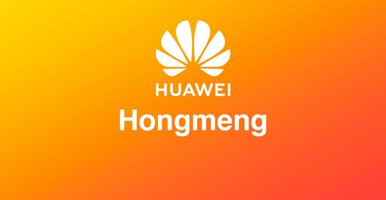 Photo of Huaweis Android-afløser præsenteres muligvis i næste uge