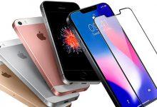Photo of Kuo: iPhone SE2 bliver svært billig