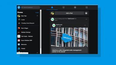 Photo of Facebook er begyndt test af Dark Mode og nyt design