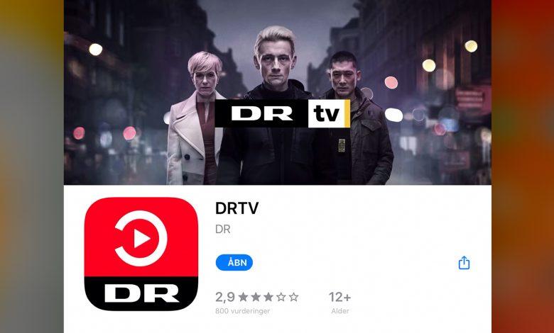 Photo of Så er det nye DRTV landet
