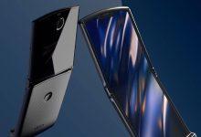 Photo of 5 ting du bør vide om Motorola Razr 2019