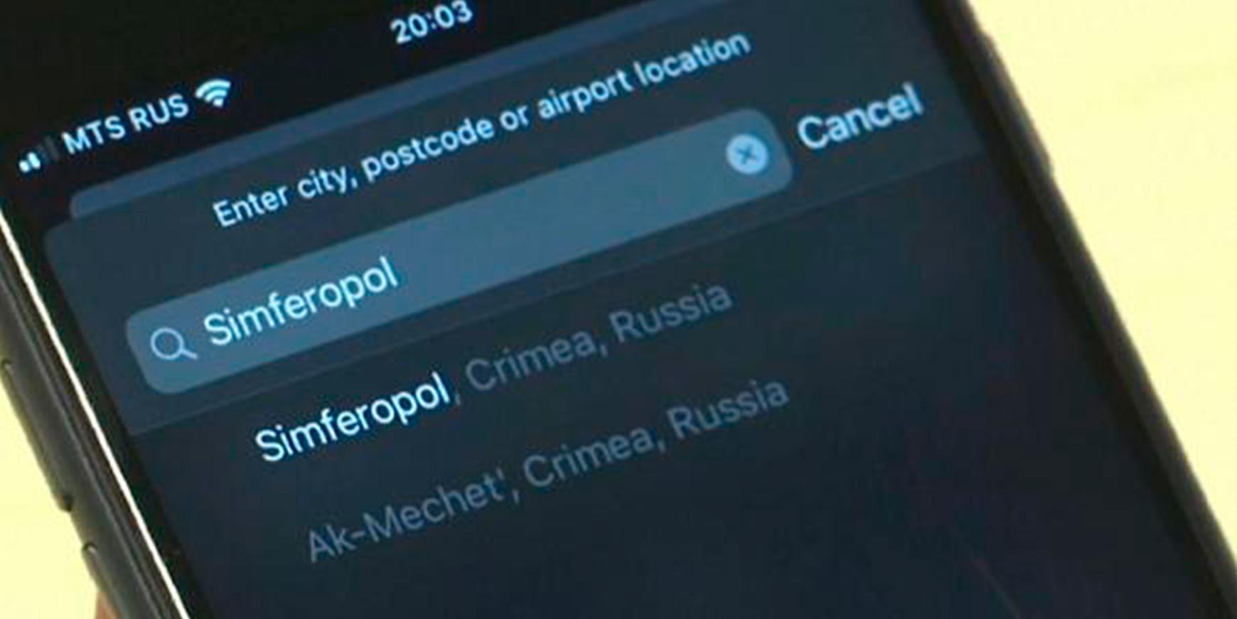 Apple I Ukrainsk Modvind Har Foraeret Krim Halvoen Til Russerne