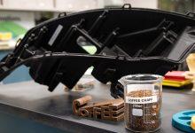 Photo of Din nye Ford bliver lavet af gamle kaffebønner