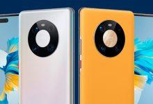 Photo of Huawei Mate 40 Pro ligner et monster, ingen vil eje
