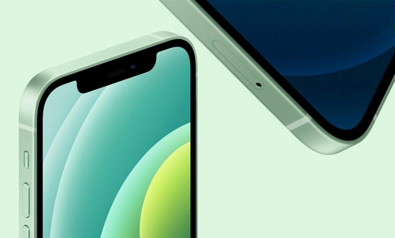 skærmproblemer iPhone 12