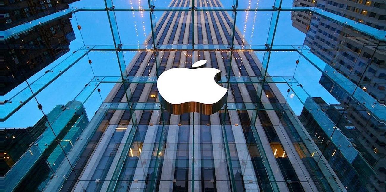 Rygte-Apple-afholder-event-den-23.-marts