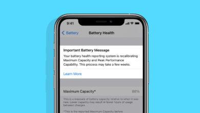 iOS 14.5 Batteriværktøj