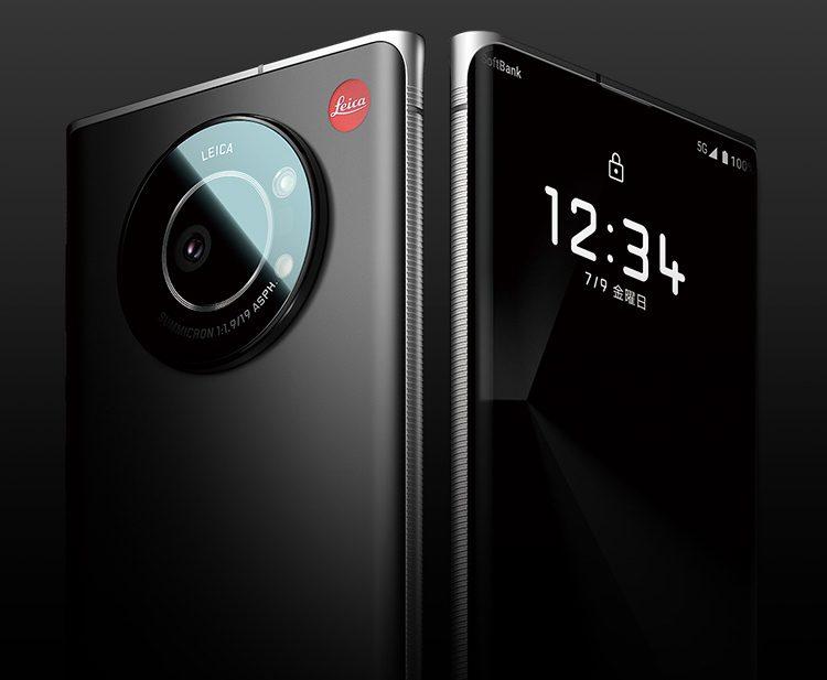 Leica lancerer vild kamera-telefon - men kun i Japan