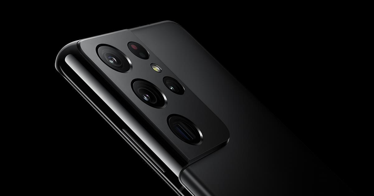 Rygte - Samsung Galaxy S22 Ultra får et 200MP Olympus kamera